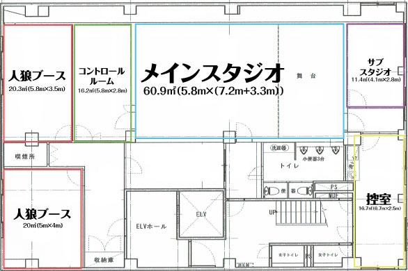 新スタジオ平面図(竣工)_01
