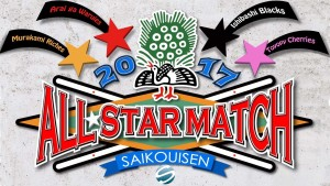 All Star League