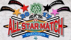 All Star League